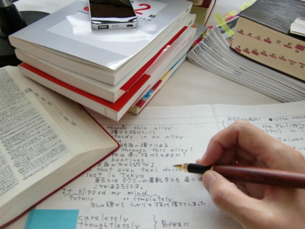 英語のライティングの勉強法