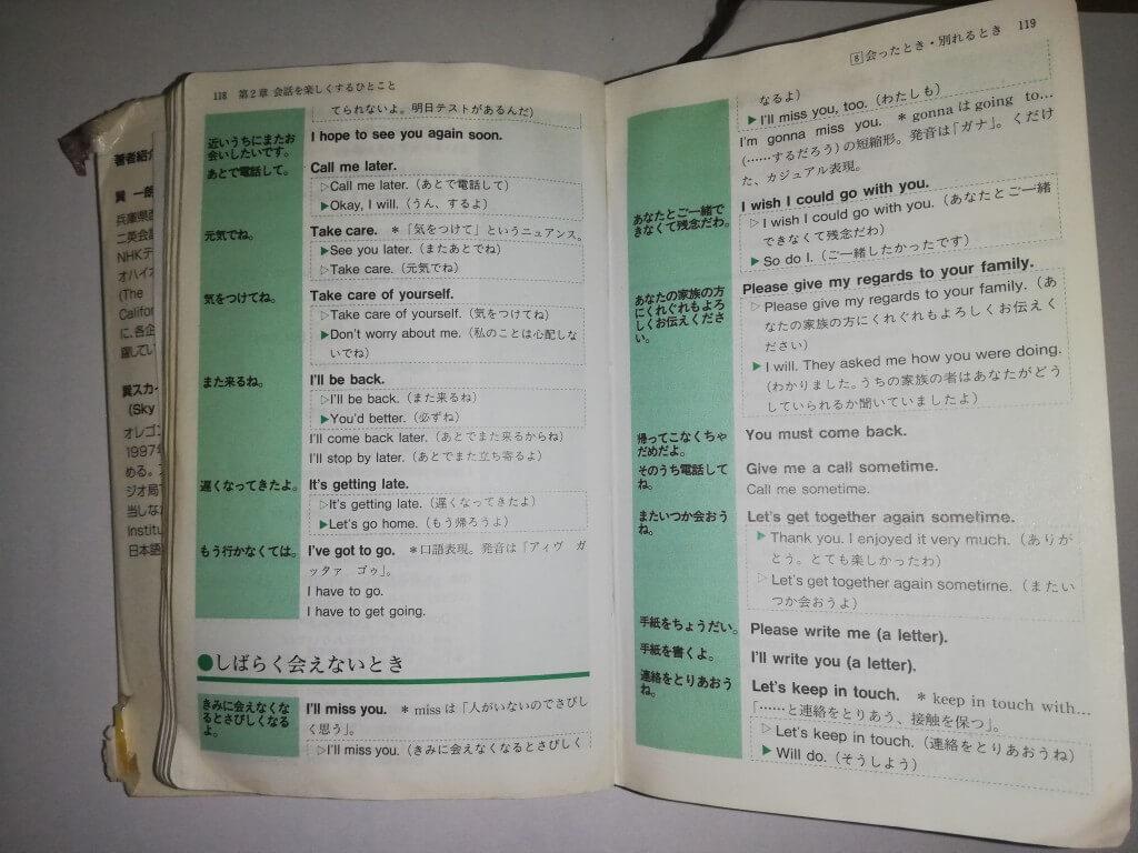 簡単な英語のフレーズを覚えられる「携帯版 英会話とっさのひとこと辞典」