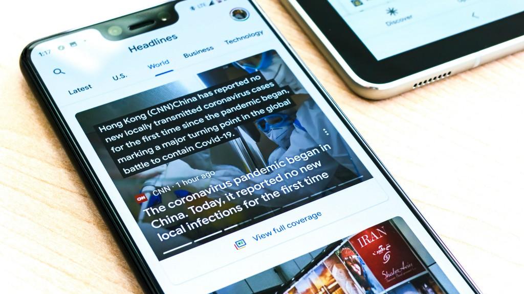 簡単!スマートニュースを1分で英語設定にする方法や英語学習チャンネルを追加する方法を徹底解説