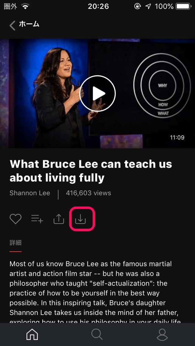 TEDのアプリでダウンロードしたいプレゼンテーション動画のダウンロードアイコンをクリック